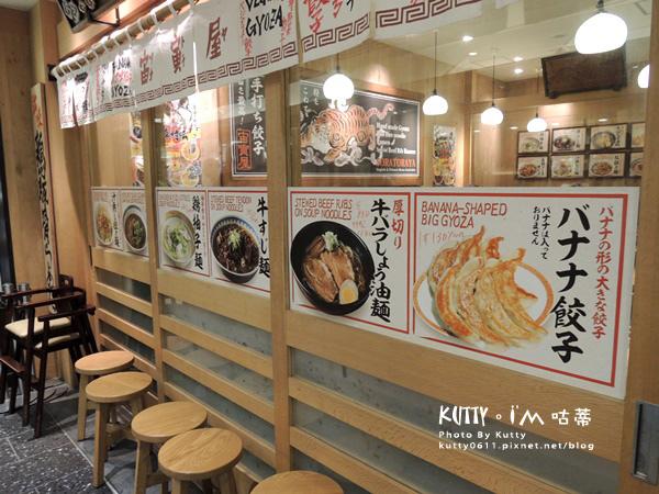 2016-9-10日本東京旅行(築地.淺草雷門 (43).jpg