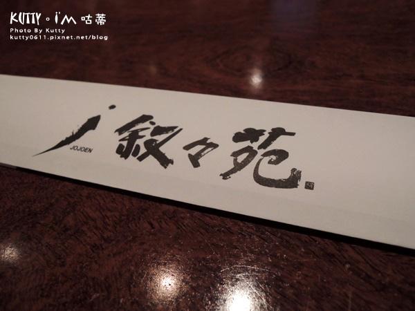 2016-9-11日本東京旅行(涉谷 (14).jpg