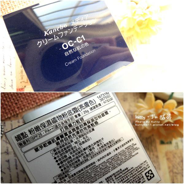 2016-10-16媚點粉底霜 眉筆 修容 (4).jpg