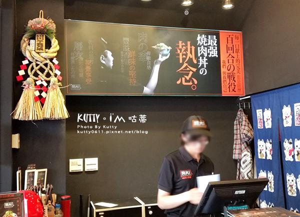 2016-9-25地表最強丼飯 (3).jpg