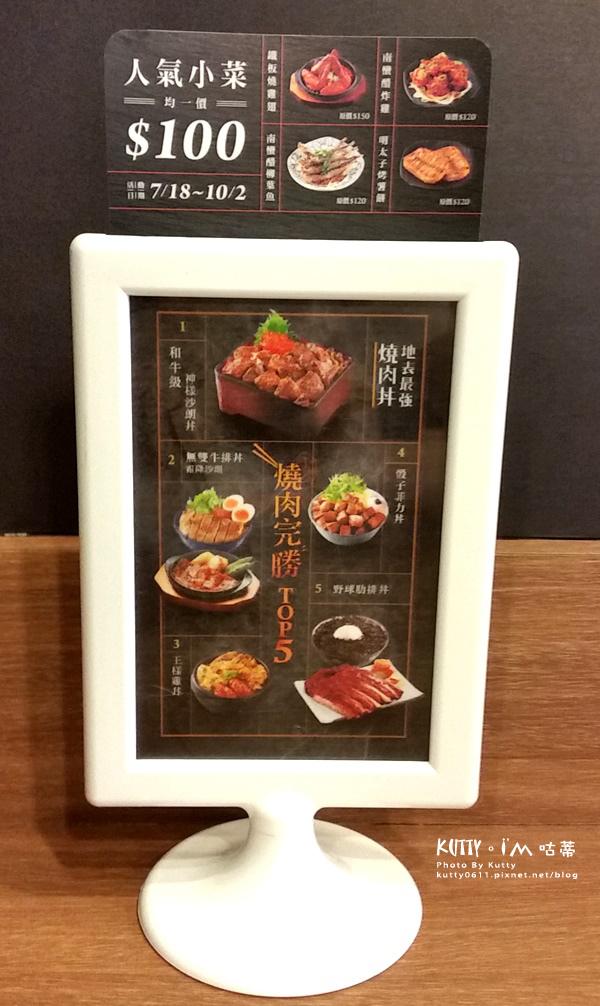 2016-9-25地表最強丼飯 (7).jpg