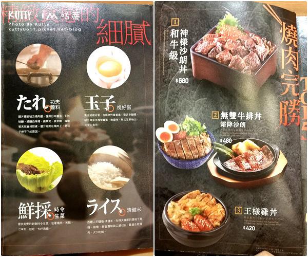 2016-9-25地表最強丼飯 (12).jpg