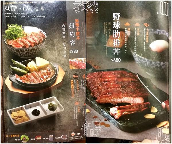 2016-9-25地表最強丼飯 (15).jpg