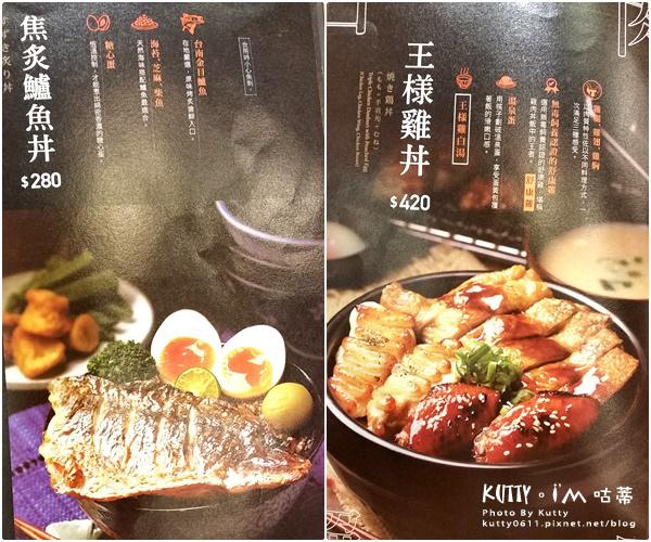 2016-9-25地表最強丼飯 (17).jpg