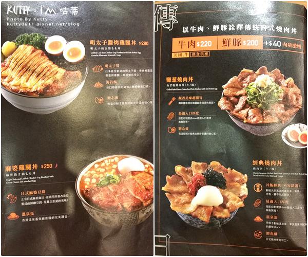 2016-9-25地表最強丼飯 (18).jpg