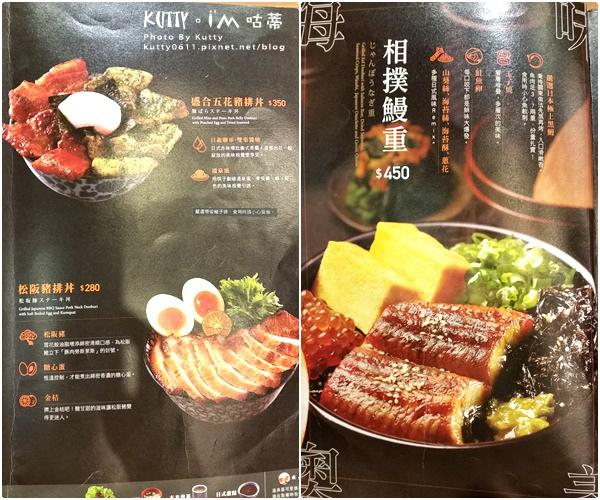 2016-9-25地表最強丼飯 (16).jpg