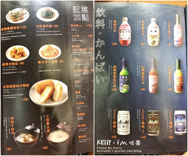 2016-9-25地表最強丼飯 (20).jpg