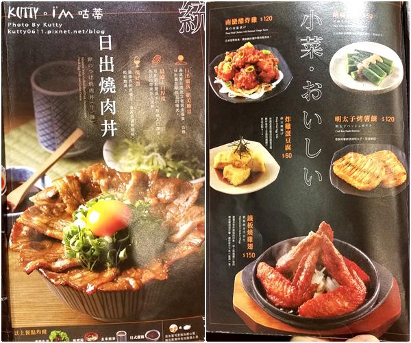 2016-9-25地表最強丼飯 (19).jpg