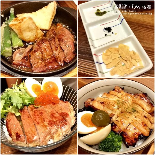 2016-9-25地表最強丼飯 (24).jpg