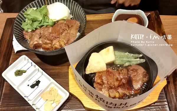 2016-9-25地表最強丼飯 (25).jpg