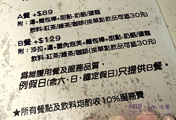 2016-10-8紳士帽小豬 (17).jpg