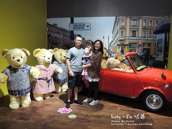 2016-10-9小熊博物館 (5).jpg