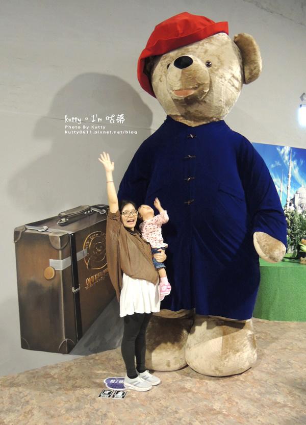 2016-10-9小熊博物館 (11).jpg