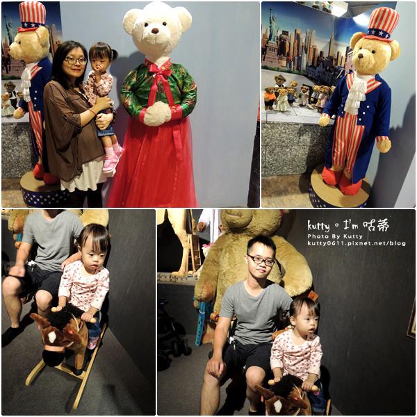 2016-10-9小熊博物館 (17).jpg