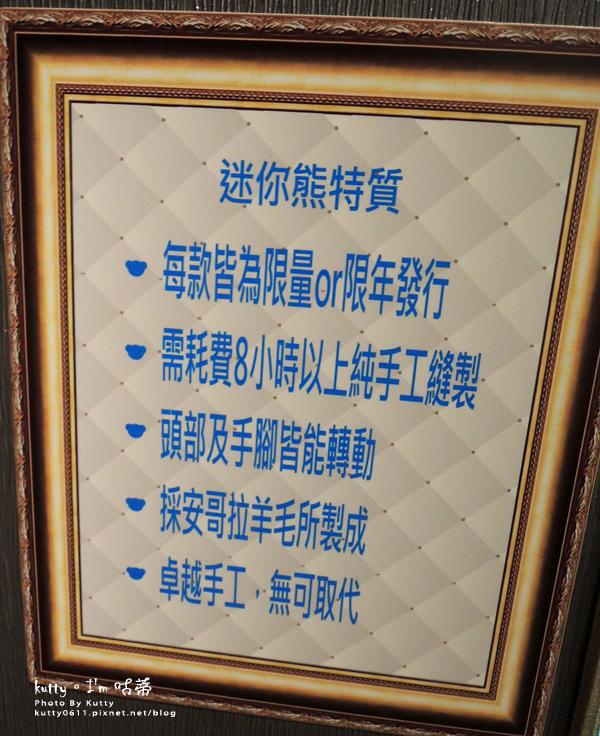 2016-10-9小熊博物館 (19).jpg