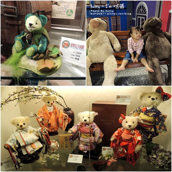 2016-10-9小熊博物館 (26).jpg