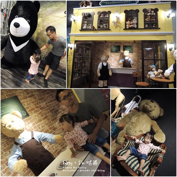 2016-10-9小熊博物館 (35).jpg