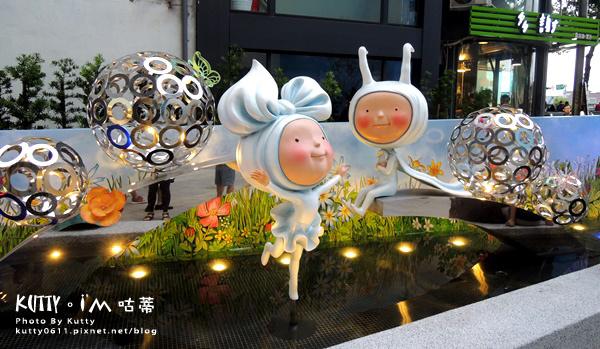 2016-11-6晶品幾米 (1).jpg