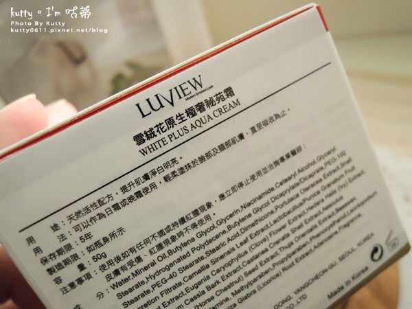 2016-11-27LUVIEW祕苑霜 (3).jpg