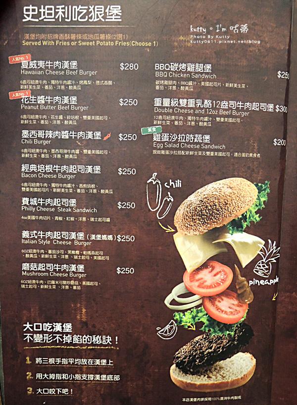 2016-11-19史坦利牛排_竹北 (17).jpg