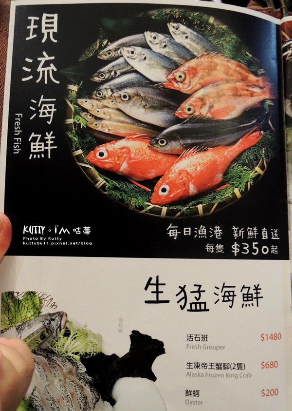 2016-12-4芙洛麗元鼎府麻辣鍋 (14).jpg
