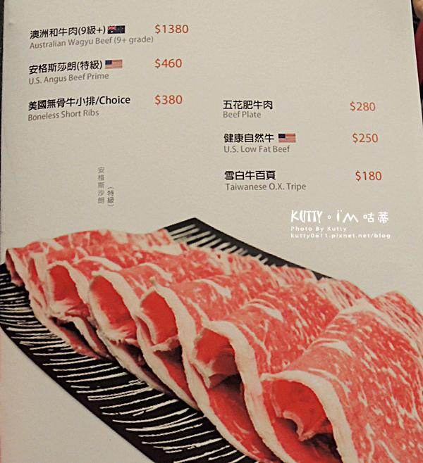 2016-12-4芙洛麗元鼎府麻辣鍋 (17).jpg