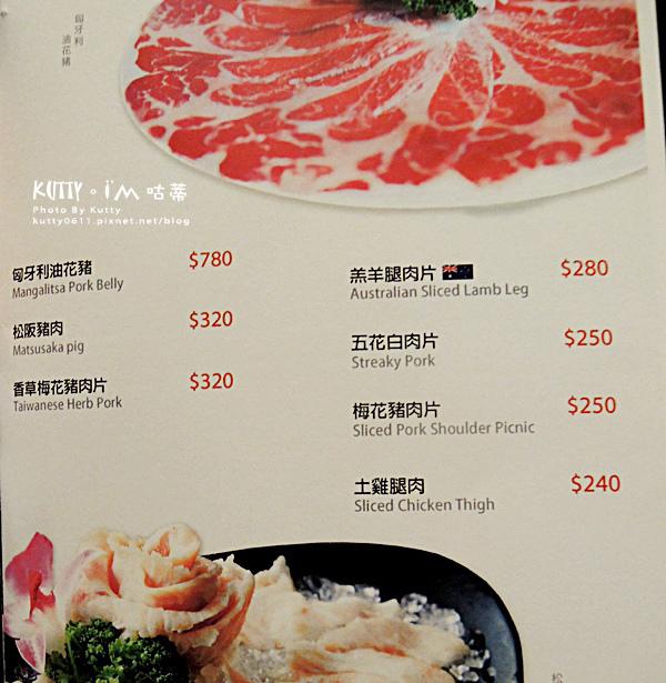 2016-12-4芙洛麗元鼎府麻辣鍋 (19).jpg