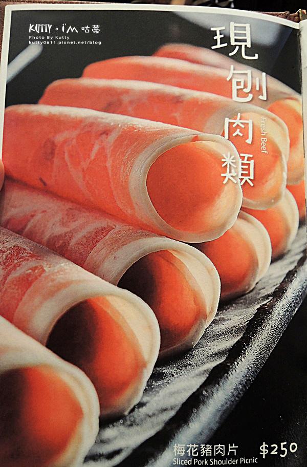 2016-12-4芙洛麗元鼎府麻辣鍋 (18).jpg