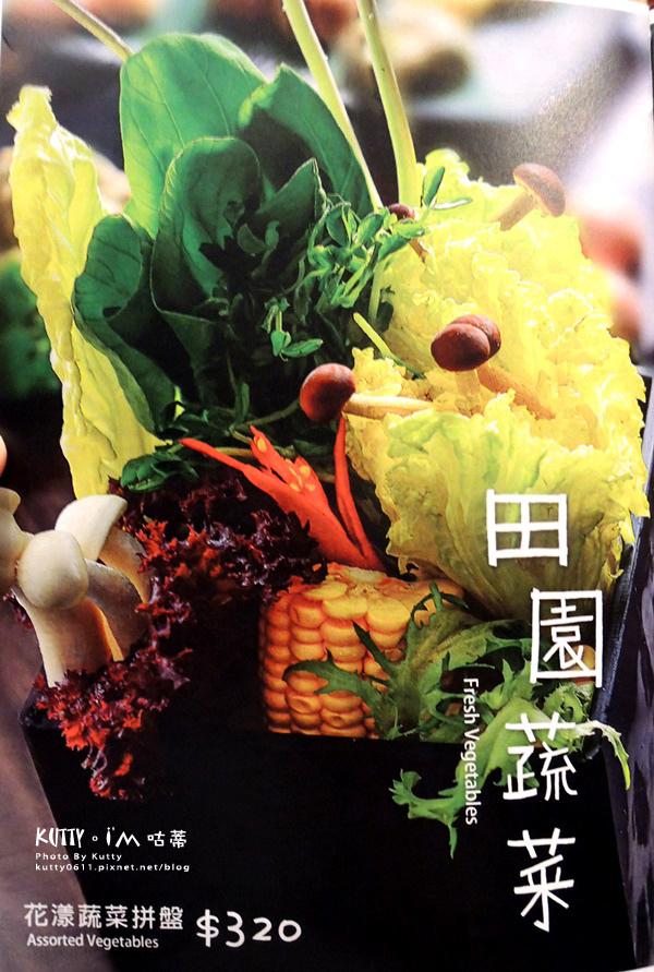 2016-12-4芙洛麗元鼎府麻辣鍋 (22).jpg