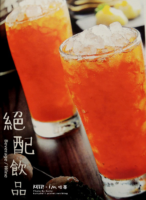 2016-12-4芙洛麗元鼎府麻辣鍋 (29).jpg