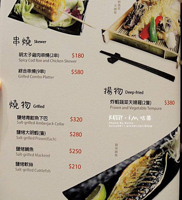2016-12-4芙洛麗元鼎府麻辣鍋 (28).jpg