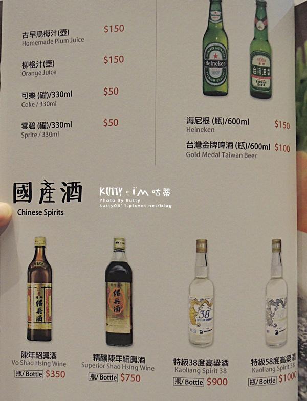 2016-12-4芙洛麗元鼎府麻辣鍋 (30).jpg