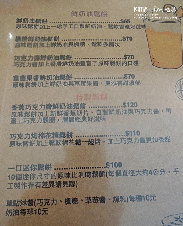 2016-12-25火車親子樂園 (9).jpg