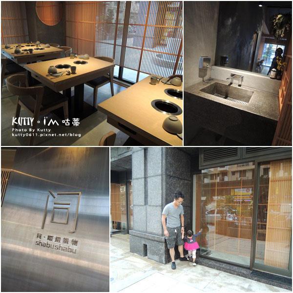 2017-1-1同暖選鍋物 (4).jpg
