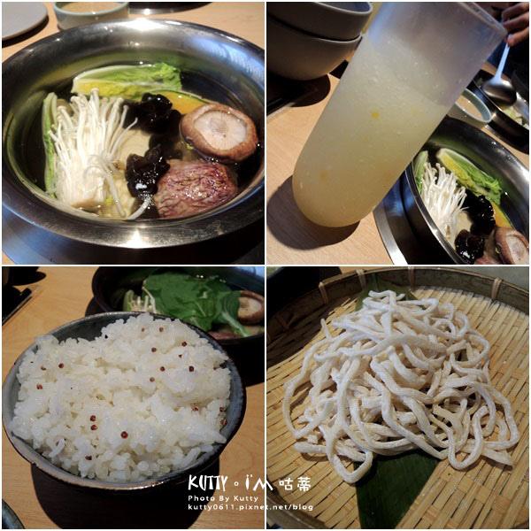 2017-1-1同暖選鍋物 (12).jpg