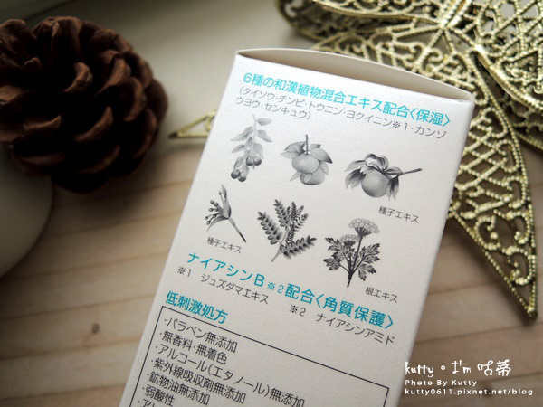 2017-4-9freeplus洗顏皂+化妝水 (4).jpg
