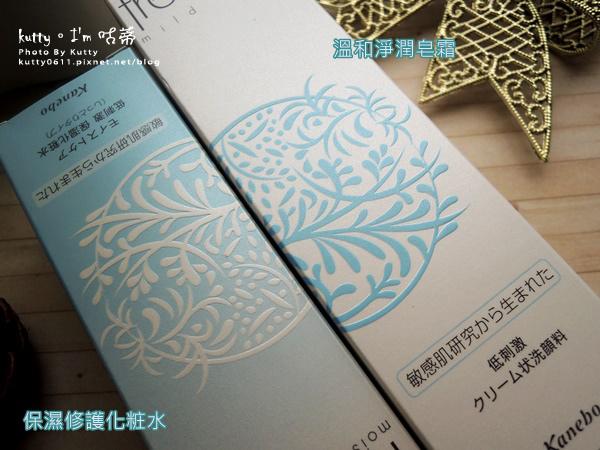 2017-4-9freeplus洗顏皂+化妝水 (2).jpg
