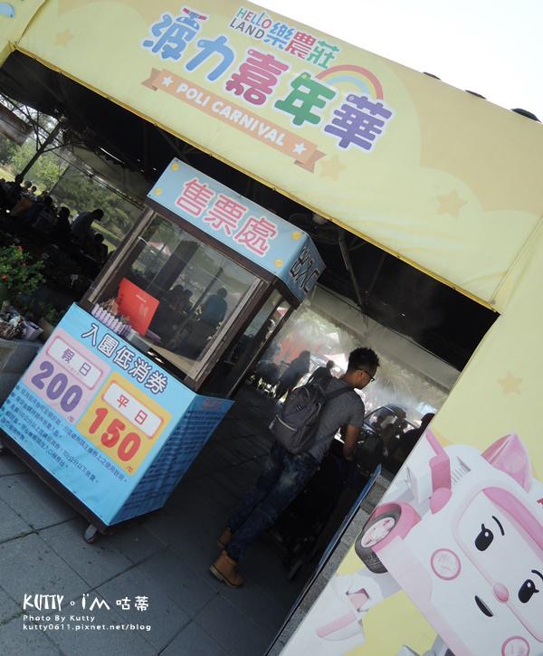 2017-4-30波力樂農莊 (3).jpg