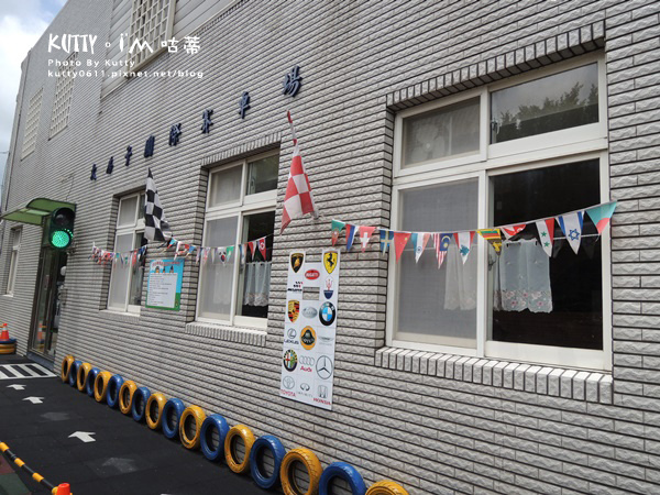 2017-6-11大房子親子餐廳 (9).jpg