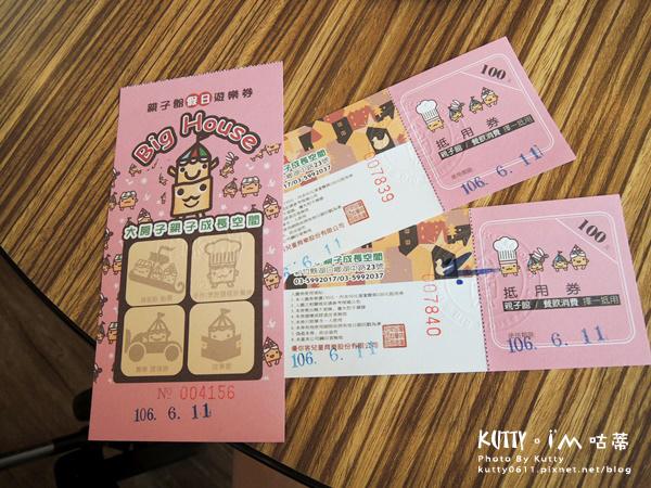 2017-6-11大房子親子餐廳 (18).jpg