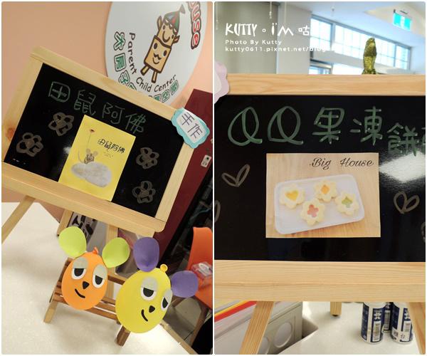 2017-6-11大房子親子餐廳 (49).jpg