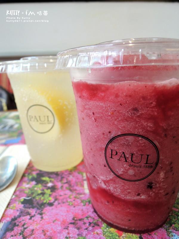 2017-7-2邀稿PAUL (12).jpg