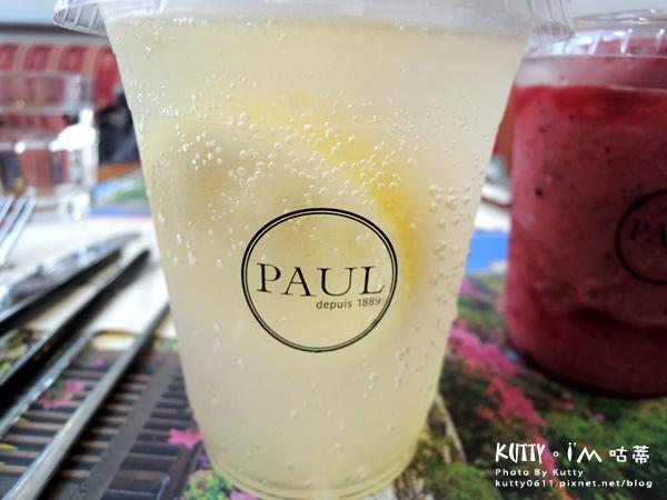 2017-7-2邀稿PAUL (13).jpg