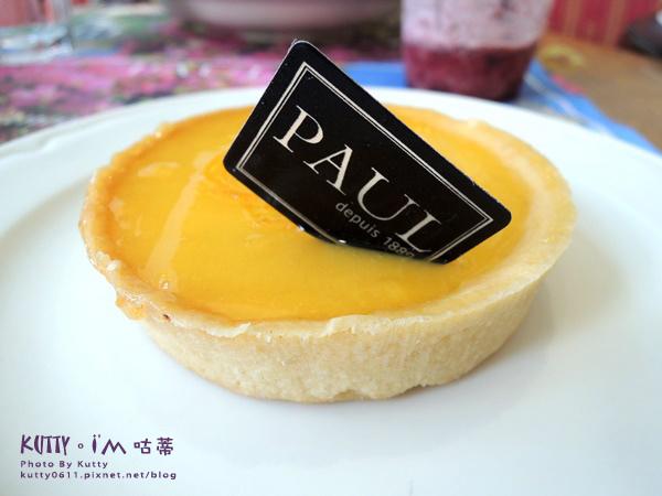 2017-7-2邀稿PAUL (28).jpg