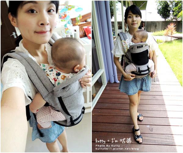 2017-7-12MiaMily嬰兒背帶 (22).jpg