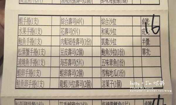 2017-7-25淺草屋日本料理吃到飽翔生日 (8).jpg