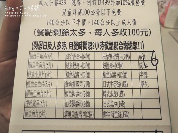 2017-7-25淺草屋日本料理吃到飽翔生日 (7).jpg