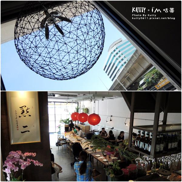 2017-7-23默二餐廳 (9).jpg