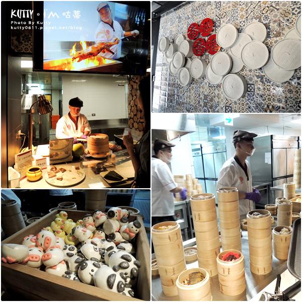 2017-8-13香港港式飲茶 (1).jpg