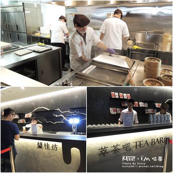 2017-8-13香港港式飲茶 (17).jpg